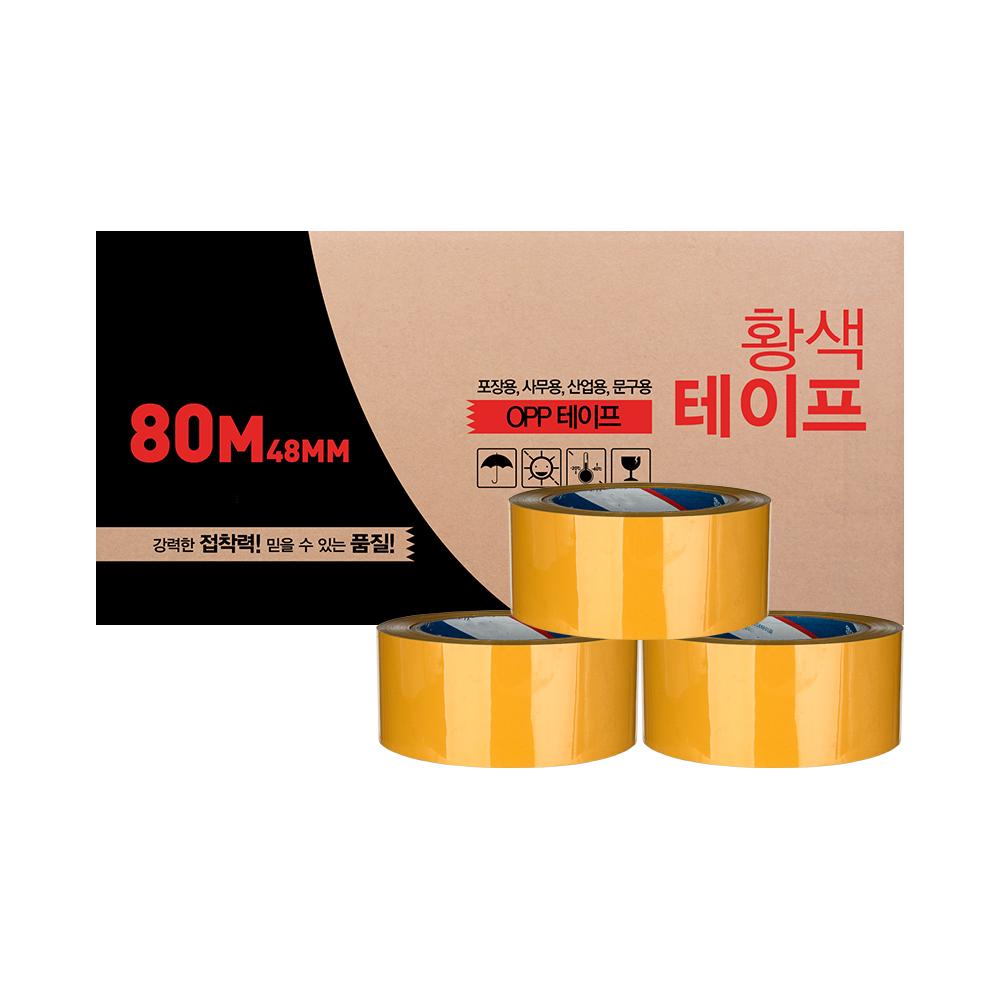 대박테이프 황색 박스 테이프 48mm x 80m, 50개입