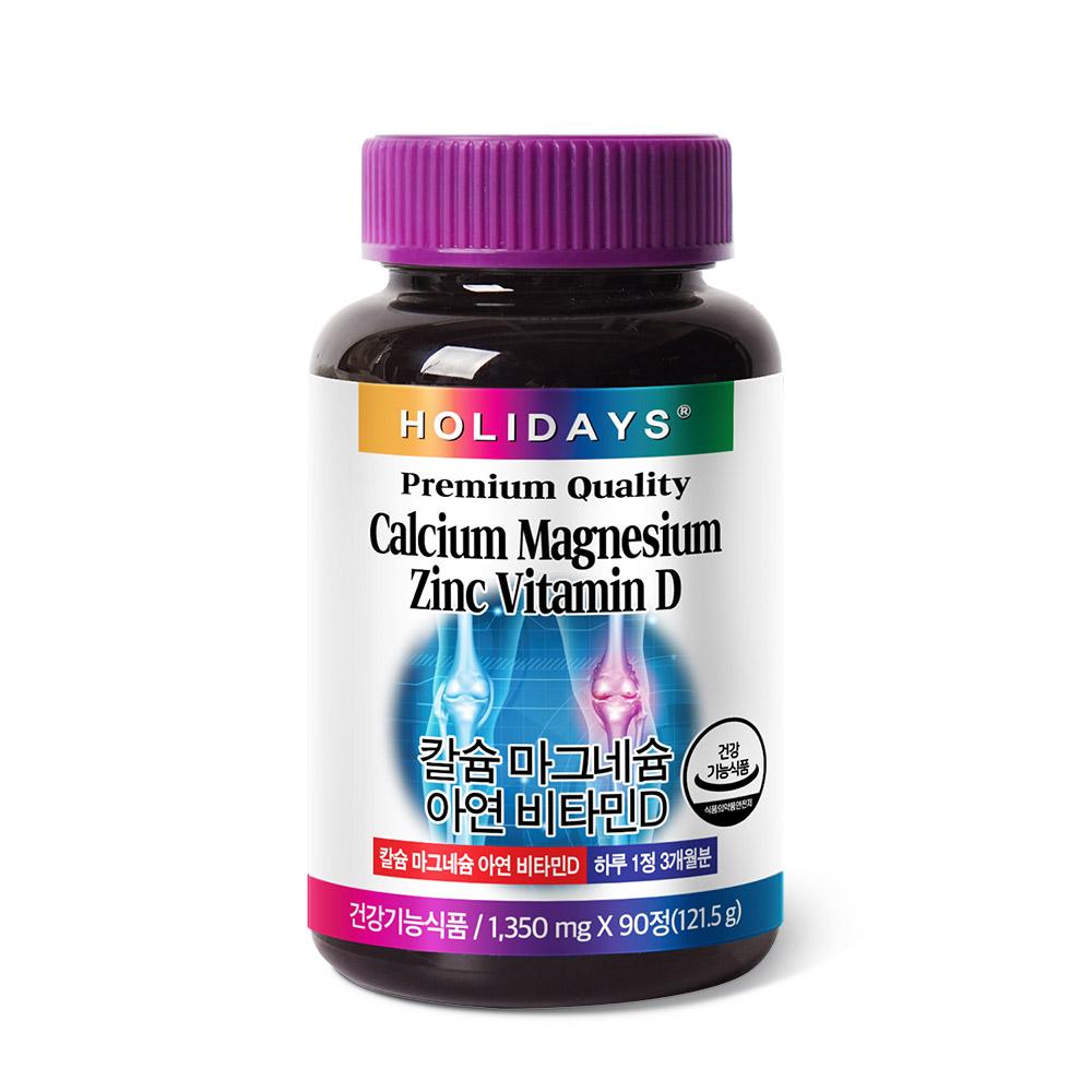 홀리데이즈 칼슘마그네슘아연비타민D, 90정, 1개