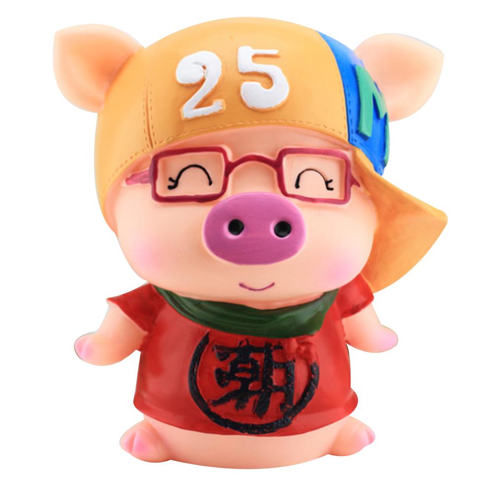미니띠네 귀여운 안경 쓴 돼지 저금통, D, 1개