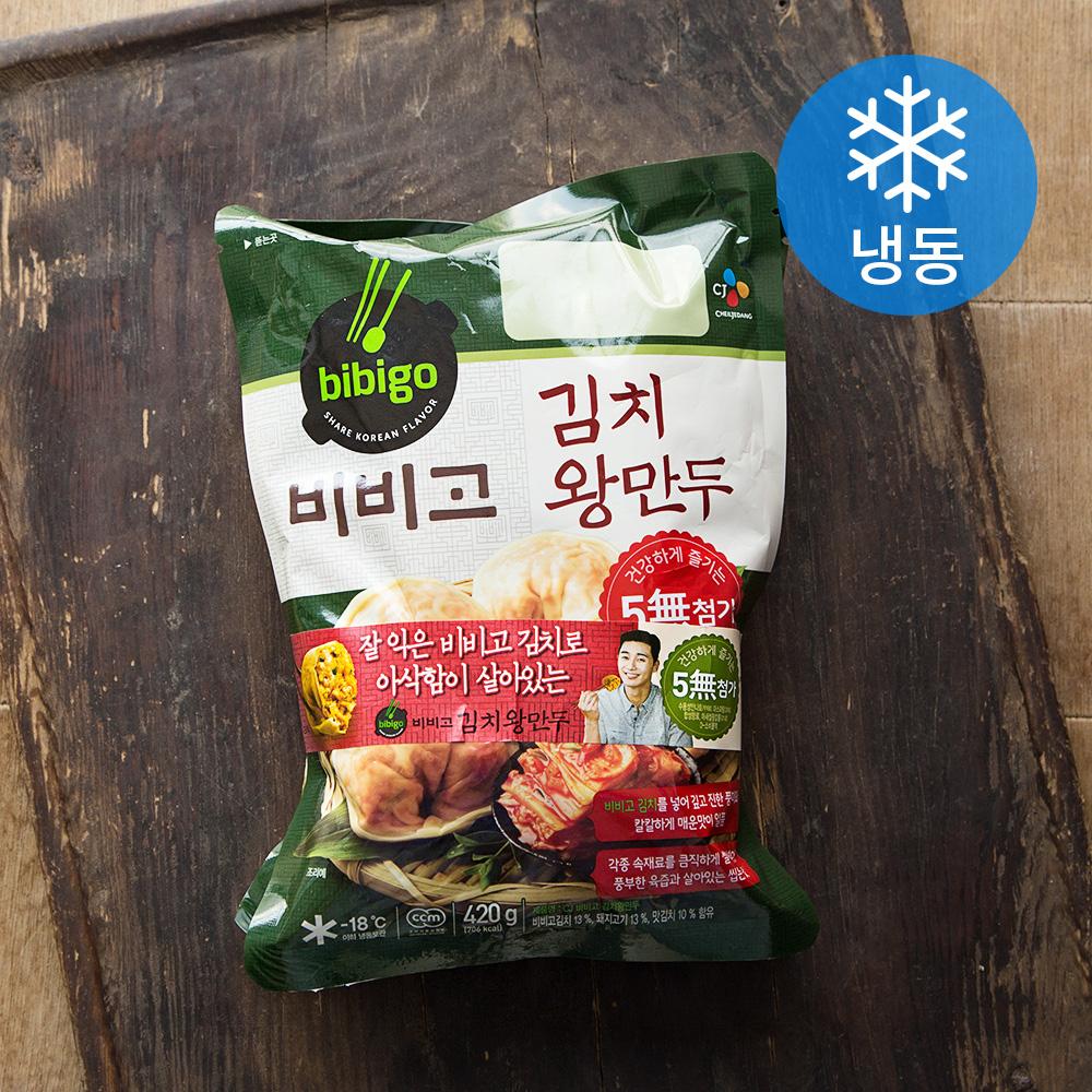 비비고 김치 왕만두 (냉동), 420g, 2개