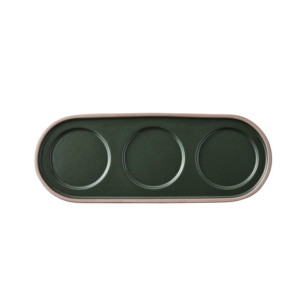 오덴세 레고트 나눔 접시, 스윗펌킨
