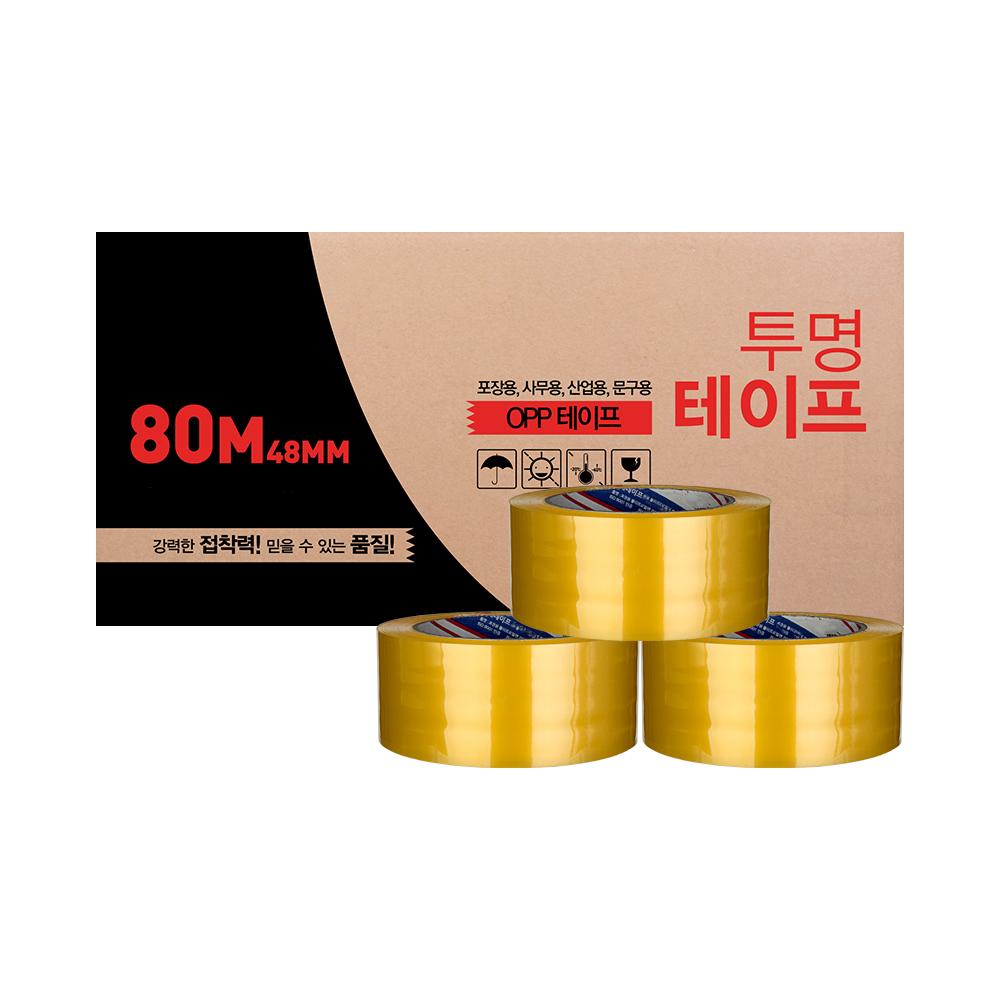 대박테이프 투명 박스테이프 48mm x 80m, 50개입