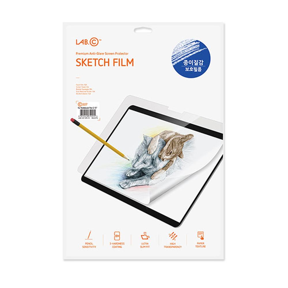랩씨 노트북 펜S 13.3 종이질감 스케치 필름, 1세트