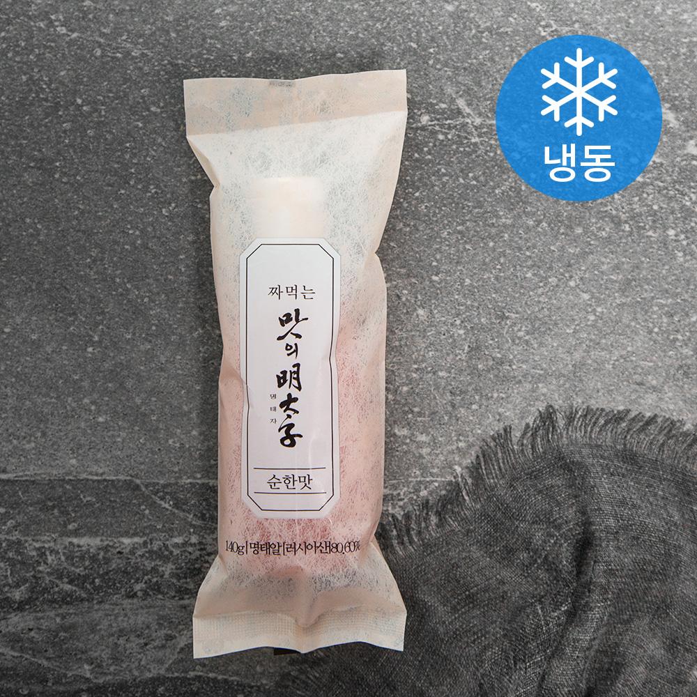 맛의명태자 짜먹는 명란 순한맛 (냉동), 140g, 1개