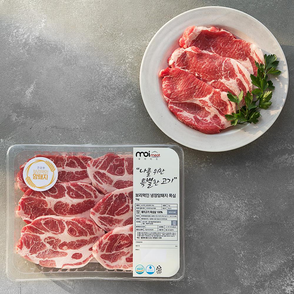 모아미트 보리먹인 암퇘지 목살 구이용 (냉장), 1kg, 1개