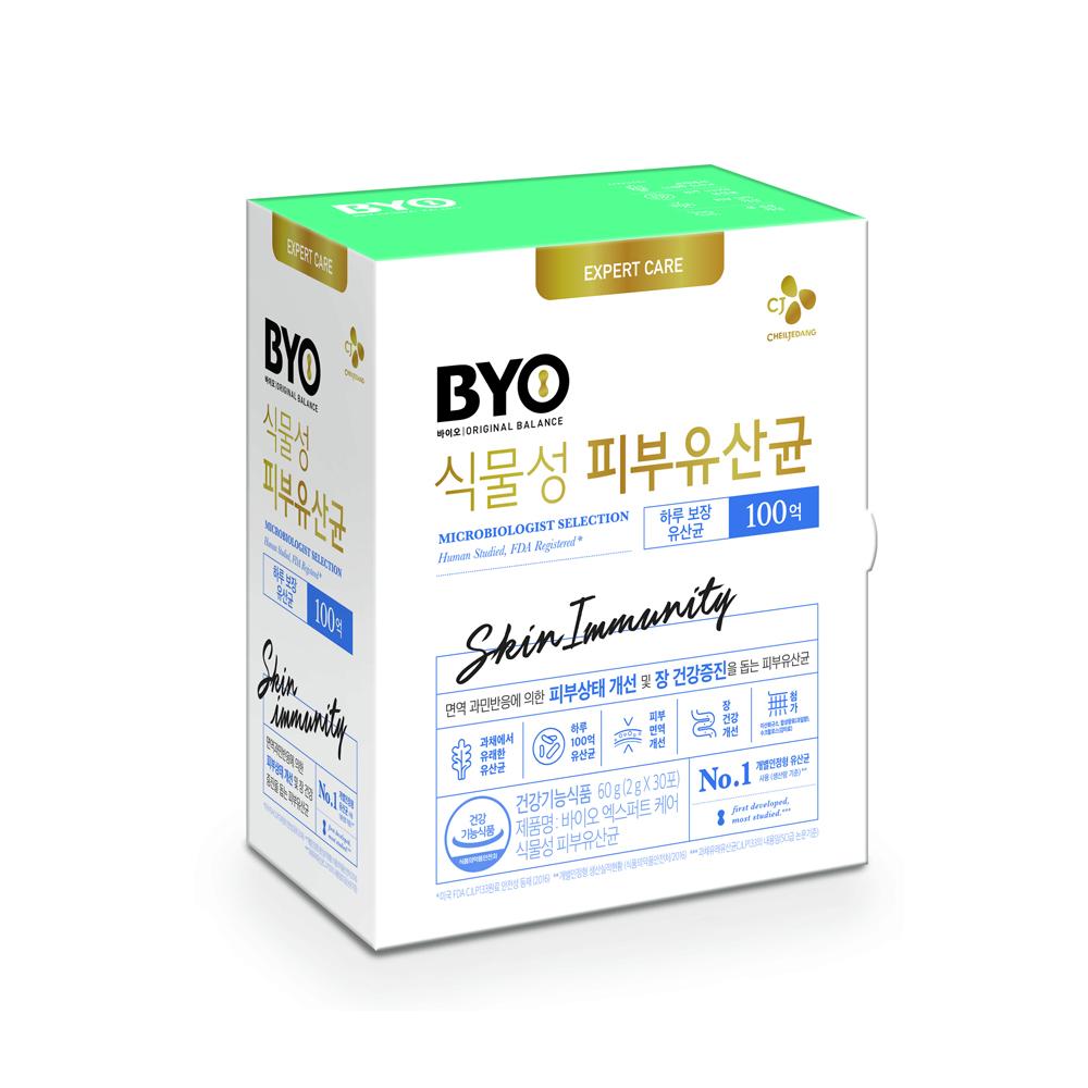 바이오 식물성 피부유산균 2g 30개입