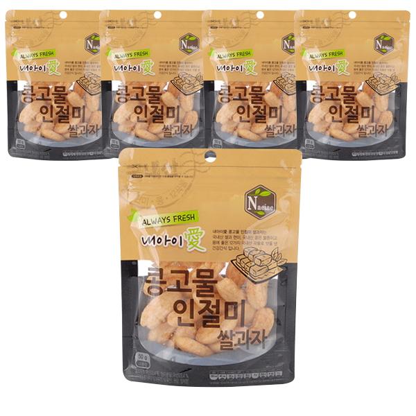 내아이애 콩고물 쌀과자, 인절미, 5개