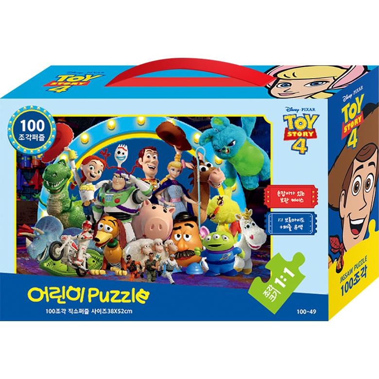 토이앤퍼즐 토이 스토리 4 친구들 큰조각퍼즐, 100피스, 혼합 색상