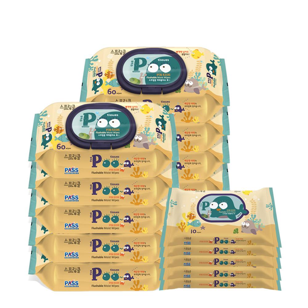 스프링클 푸티슈 원터치캡 70gsm 비데물티슈 60매 x 10p + 휴대용 10매 x 5p 세트, 1세트