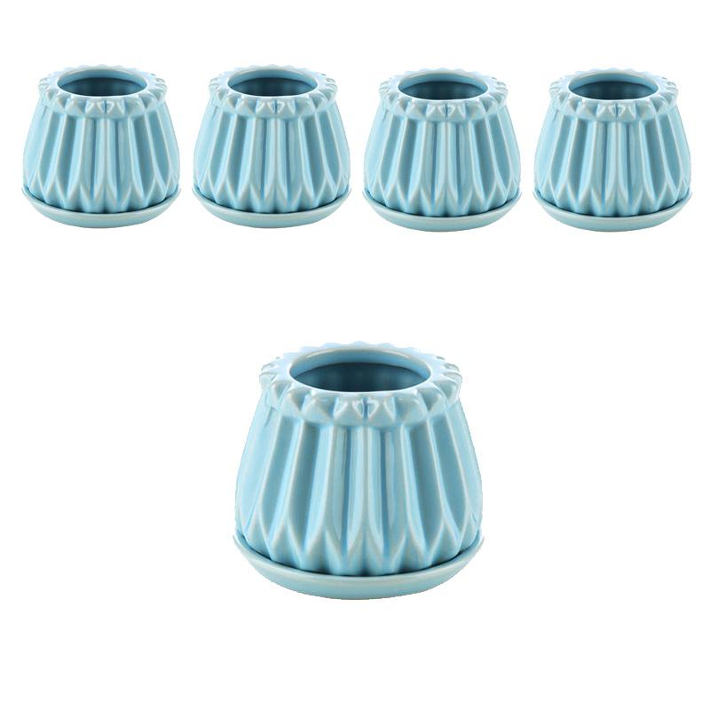 삼호유리 미니 플리츠 도자기화분 5p, 블루(SH1707-1)