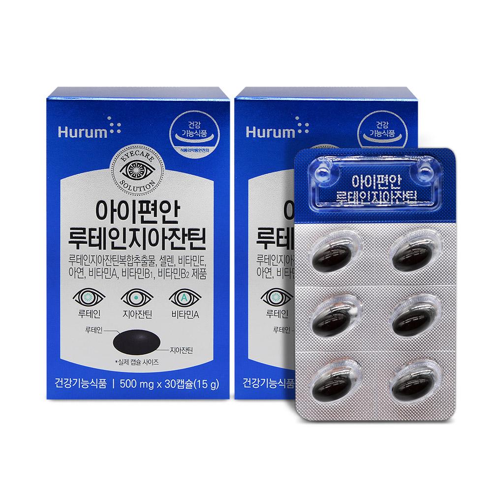 휴럼 아이편안 루테인지아잔틴 눈영양제, 30정, 2개