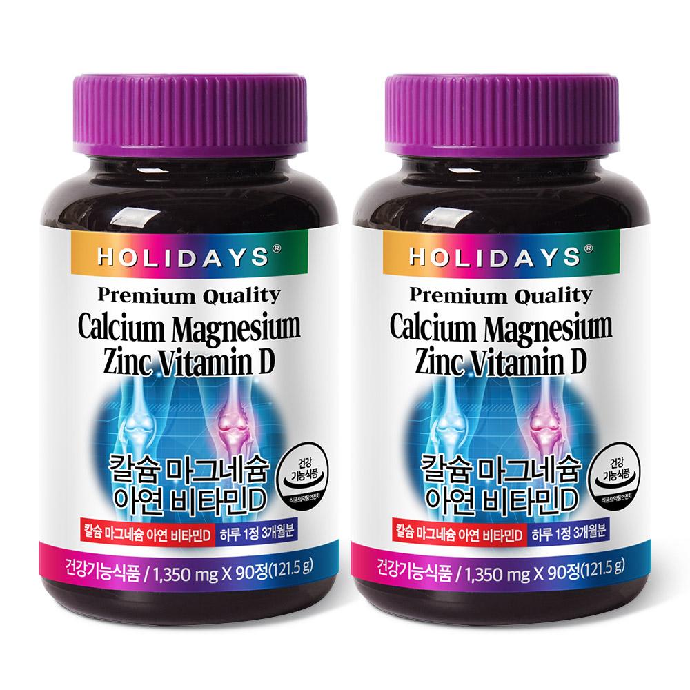 홀리데이즈 칼슘마그네슘아연비타민D, 90정, 2개