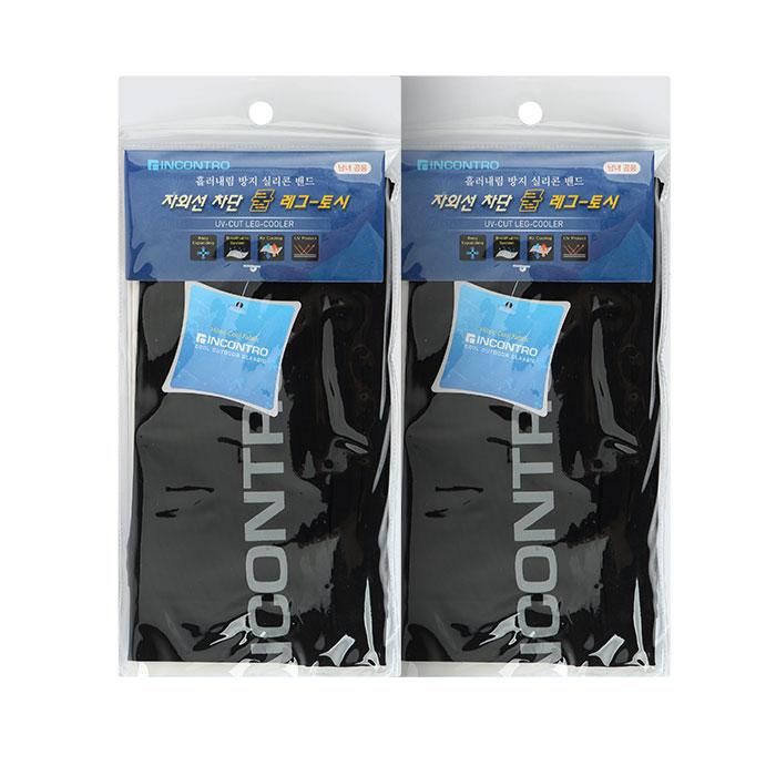 인콘트로 쿨 레그 토시 민자 2p x 2개, 검정