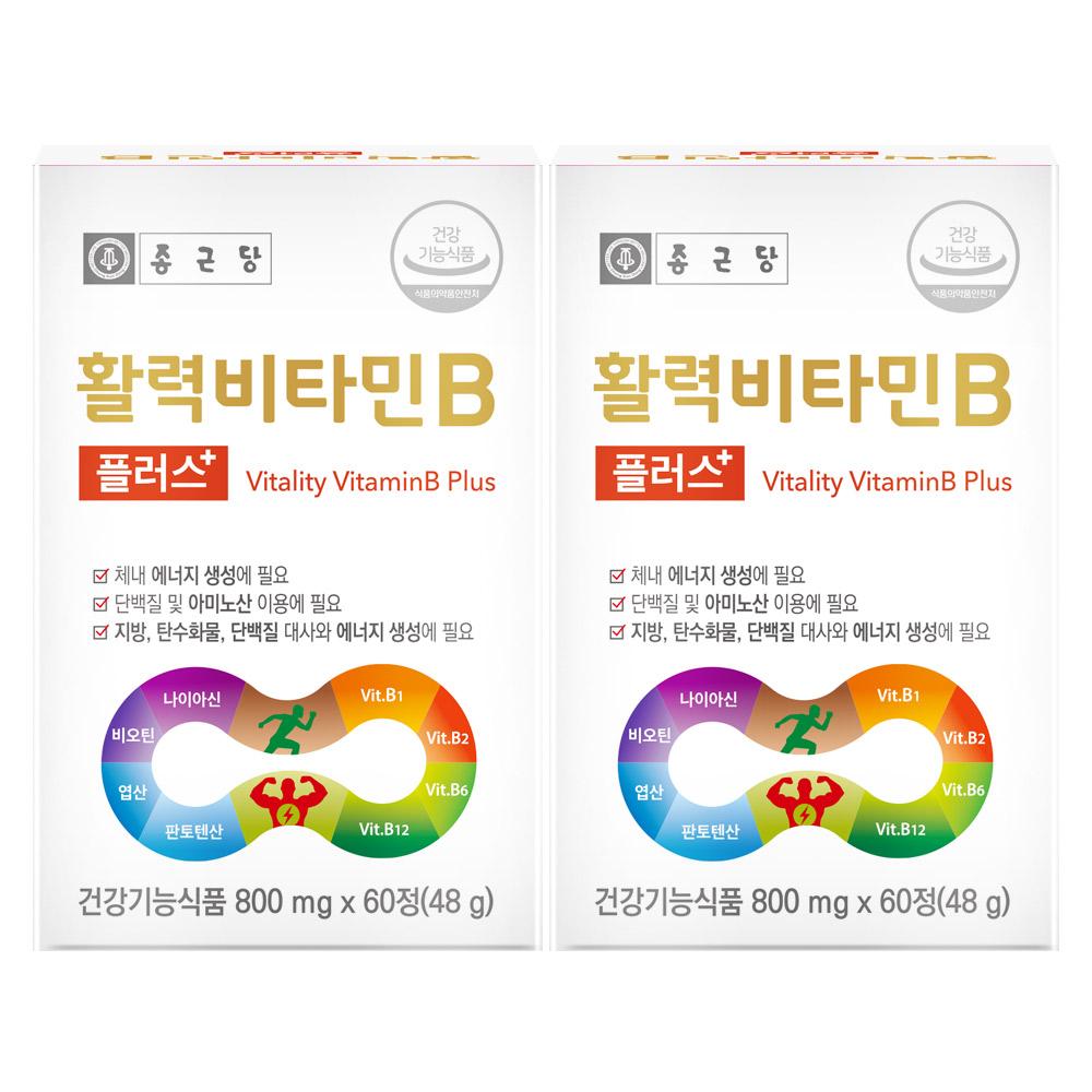 종근당 활력비타민B 플러스, 60정, 2개