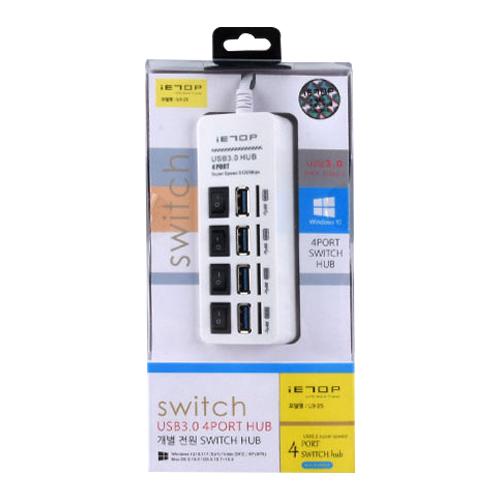 이탑 USB3.0 4포트 USB허브 개별스위치 유전원 U3-25, 화이트