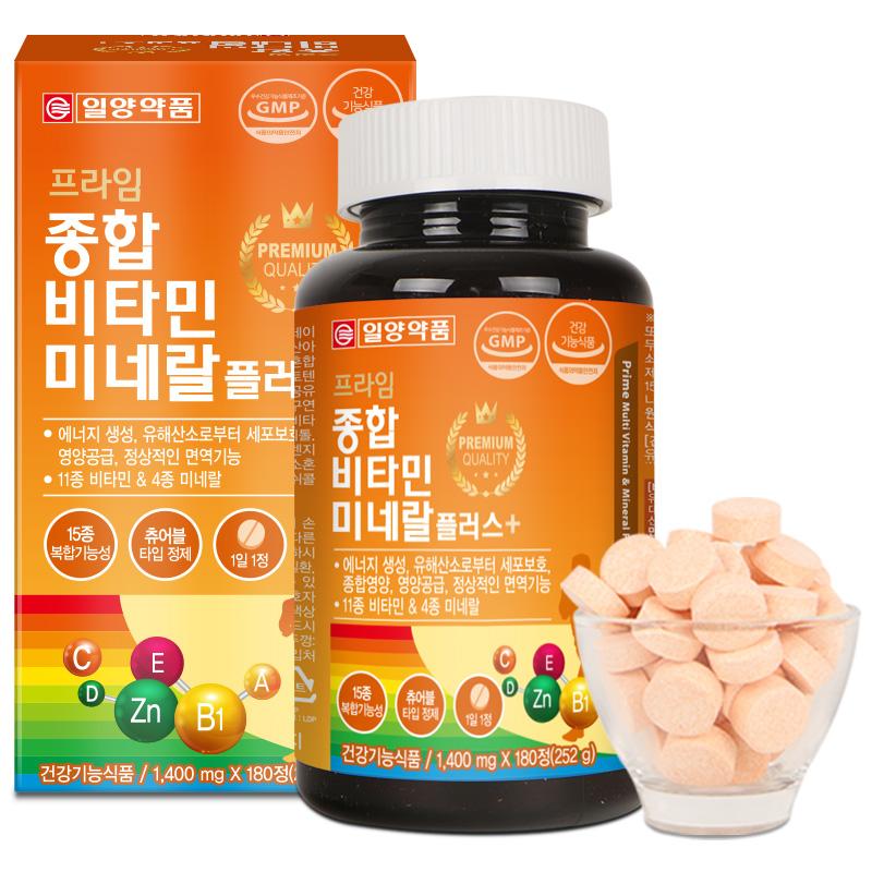 일양약품 프라임 종합비타민미네랄 플러스 영양제, 180정, 1개