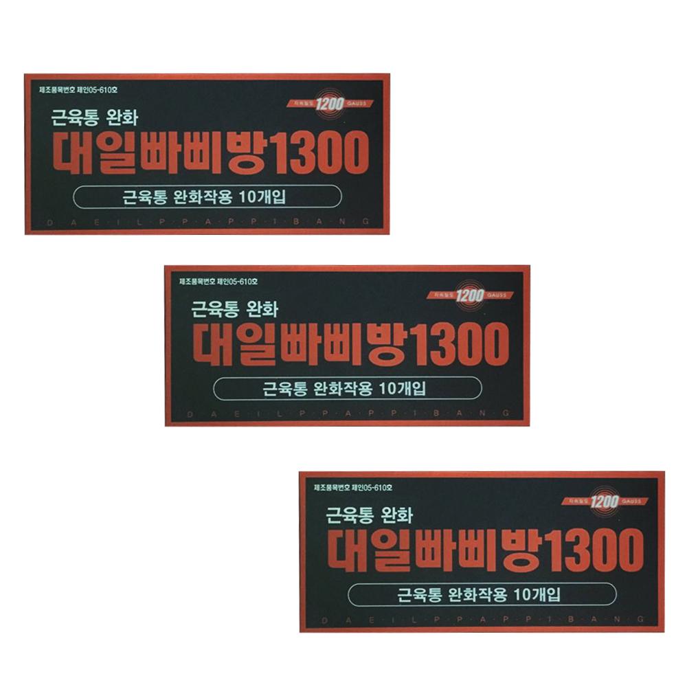 대일 빠삐방 1300 동전파스, 10개입, 3개