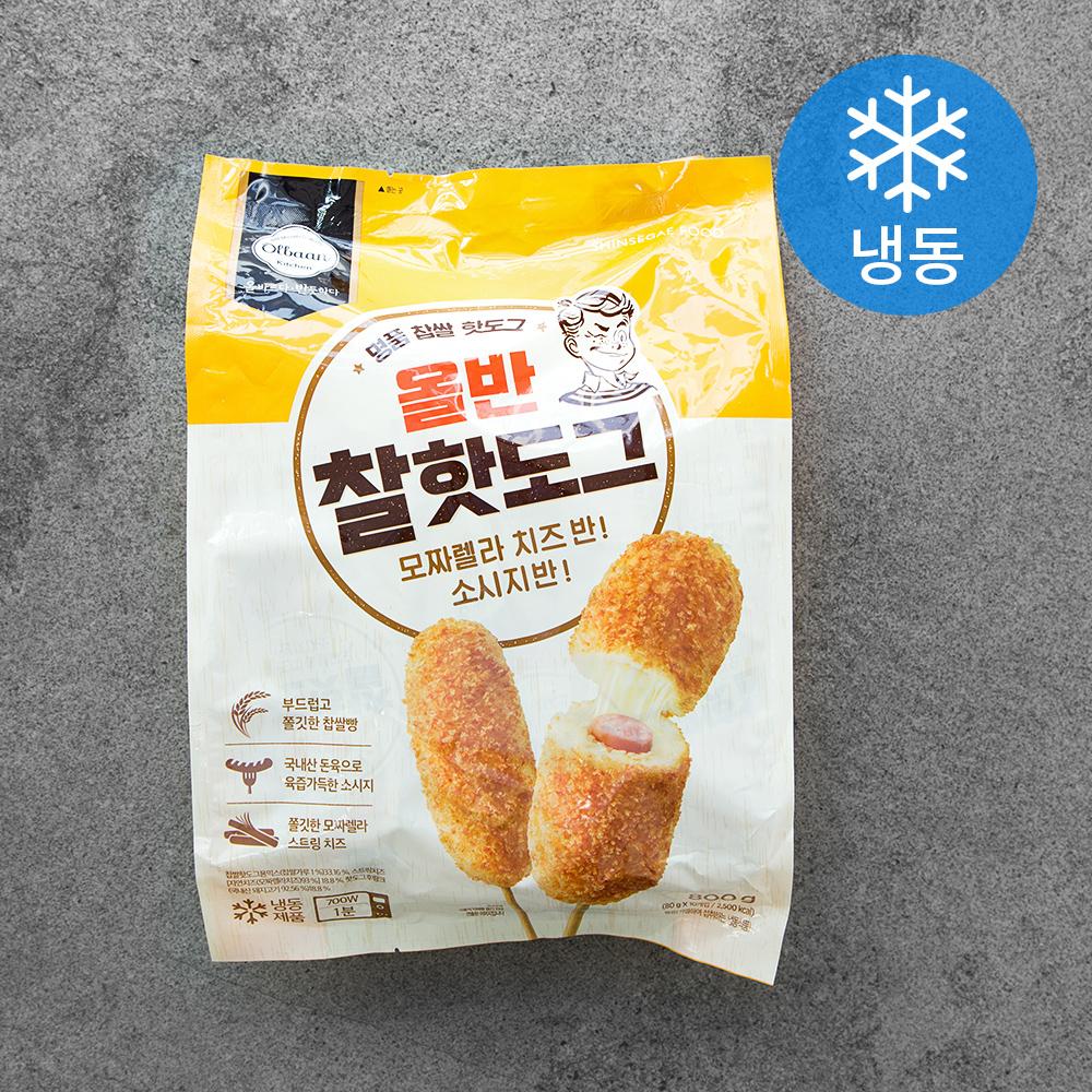 올반 찰핫도그 (냉동), 800g, 1개