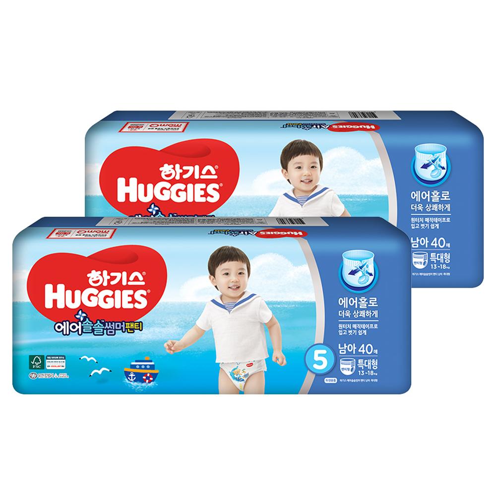 하기스 NEW 에어솔솔 썸머 팬티형 기저귀 남아용 특대형 5단계(13~18kg), 80매