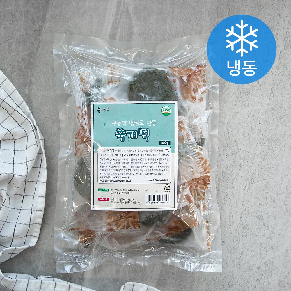 유기방아 쑥개떡 (냉동), 600g, 1개