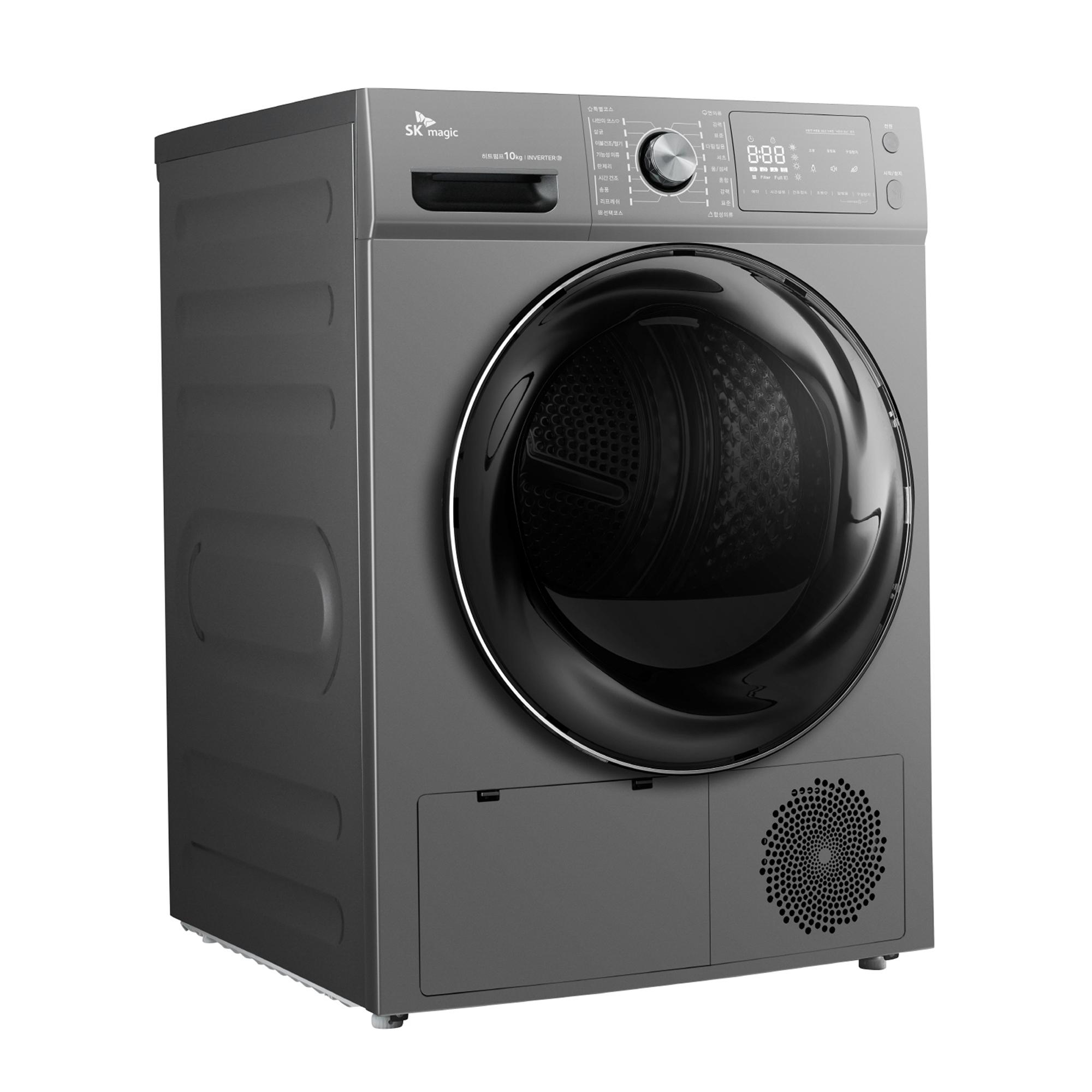 SK매직 인버터 히트펌프 건조기 렉 포함 10kg 방문설치, WDRHM10C(실버)