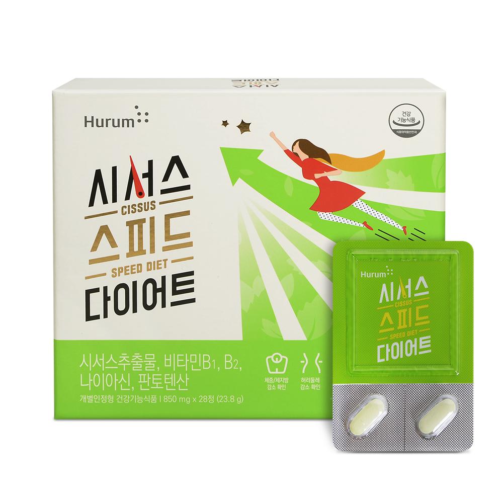 휴럼 시서스 스피드 다이어트 4주분, 28정, 1개