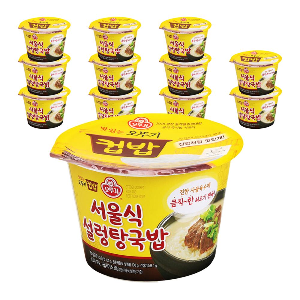 오뚜기 맛있는 오뚜기 컵밥 서울식 설렁탕국밥, 281g, 12개입
