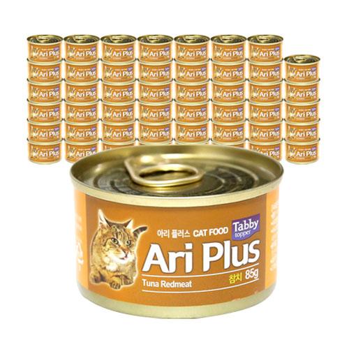 테비 아리플러스 고양이 간식캔 참치 85g, 48개입
