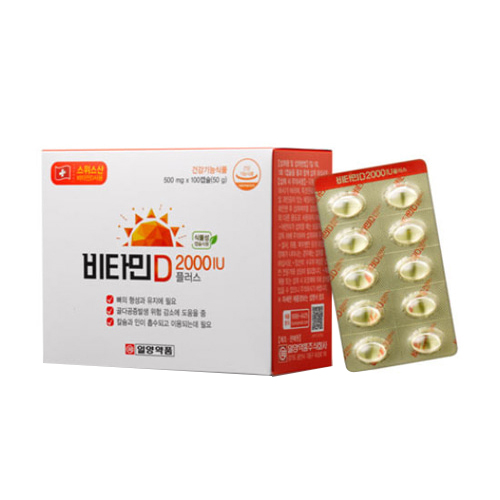 일양약품 비타민D 2000IU 플러스, 100정, 1개