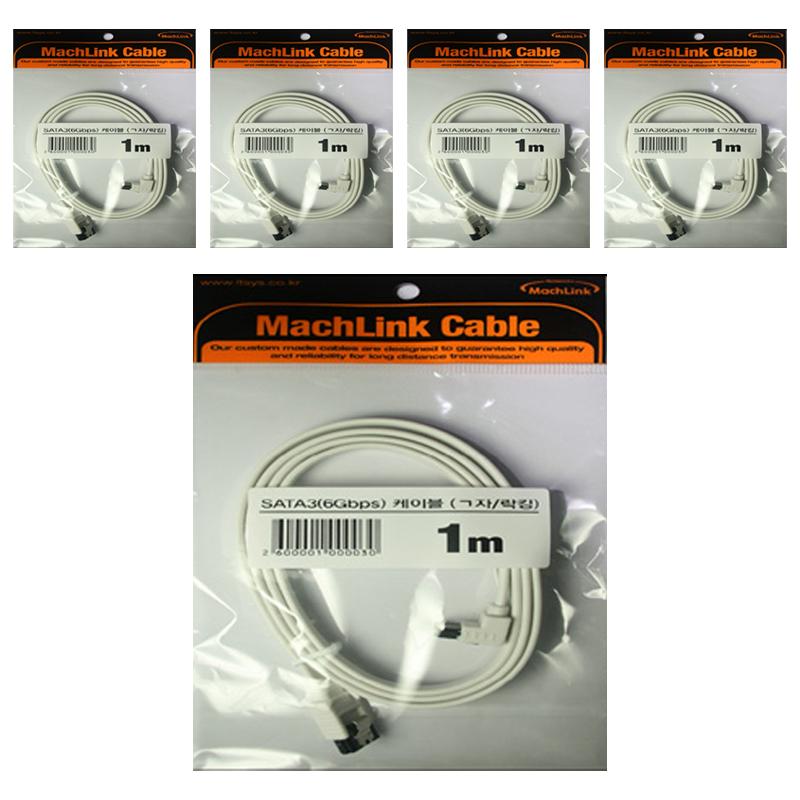 마하링크 SATA3 케이블 6Gb/s ㄱ형 Lock ML-S3L010, 5개입, 1m