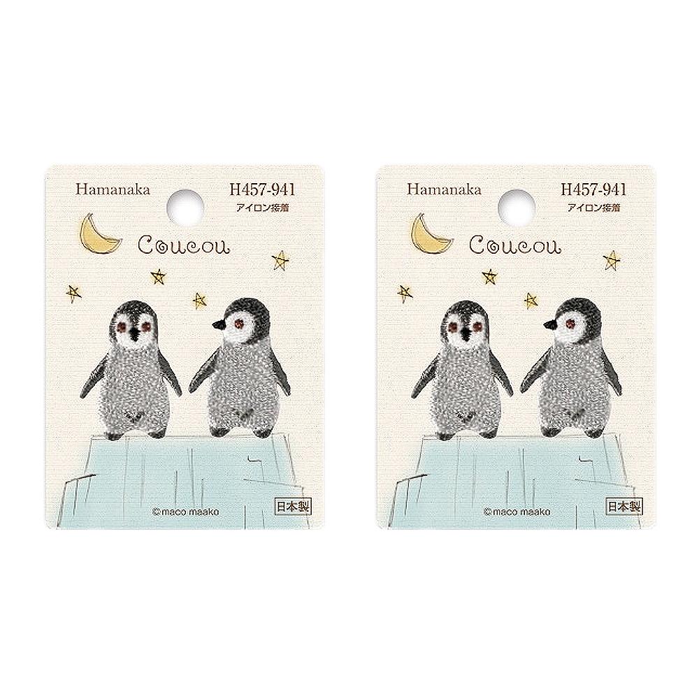 하마나카 자수와펜 쿠쿠 H457-941, 혼합 색상, 2개입