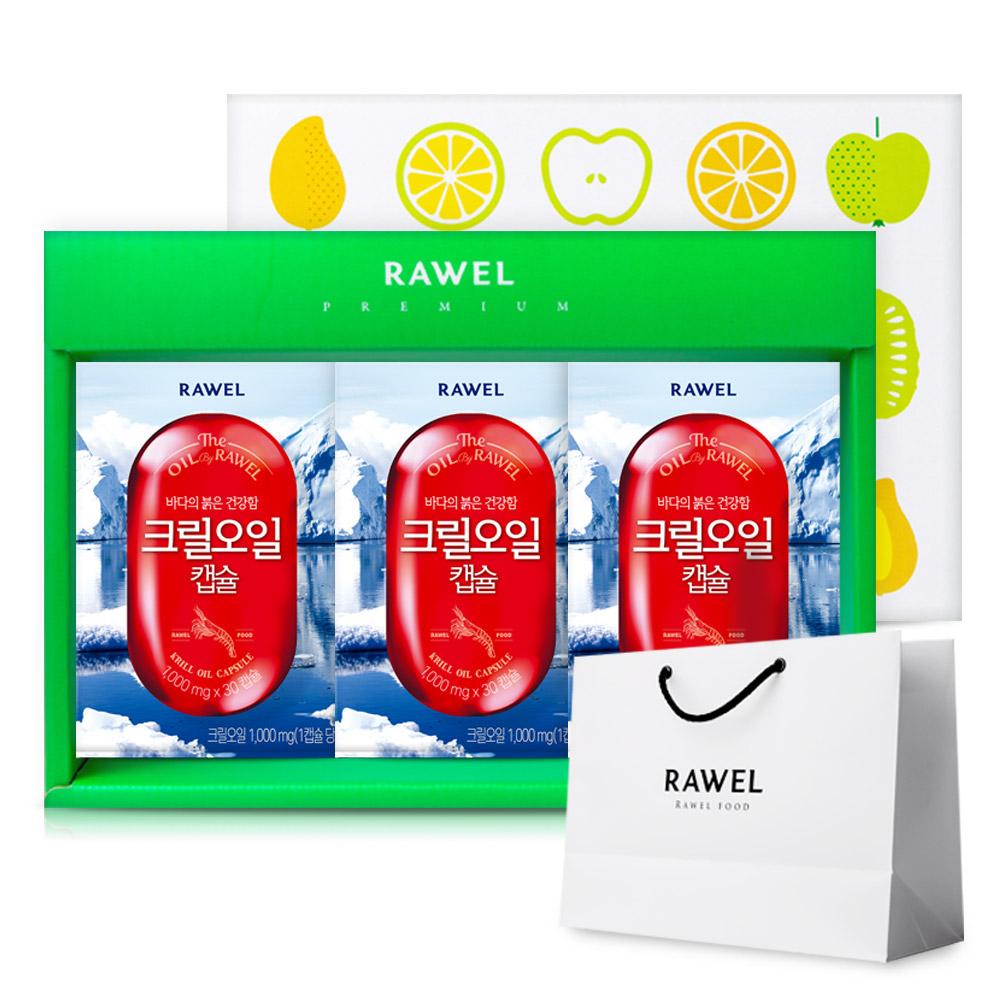 로엘 크릴오일 3개입 선물세트 + 쇼핑백, 90g, 1세트