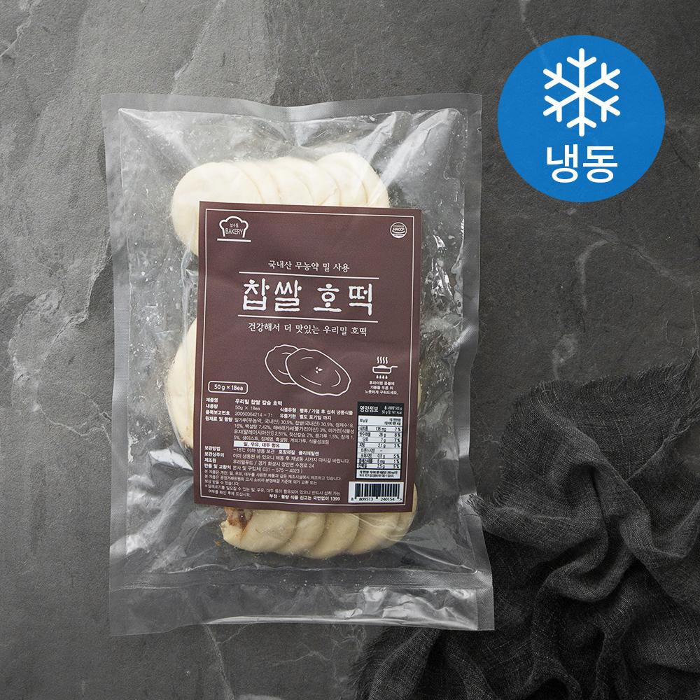 성수동 베이커리 우리밀 찹쌀 칼슘 호떡 (냉동), 900g, 1개