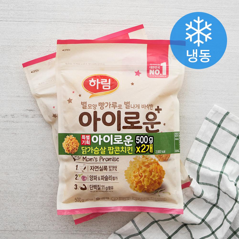 하림 아이로운 닭가슴살 팝콘치킨 (냉동), 500g, 2개