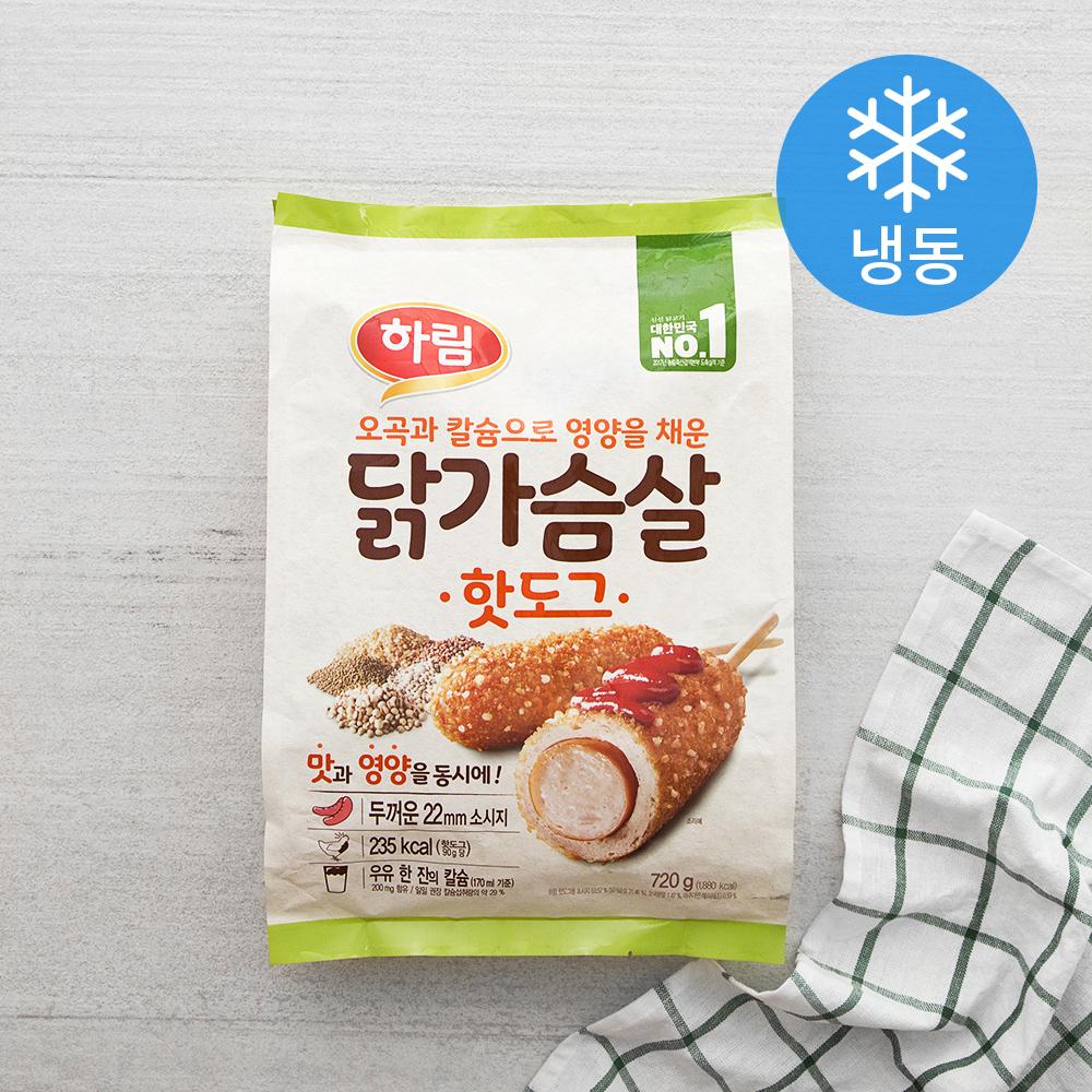 하림 닭가슴살 핫도그 8개입 (냉동), 720g, 1개
