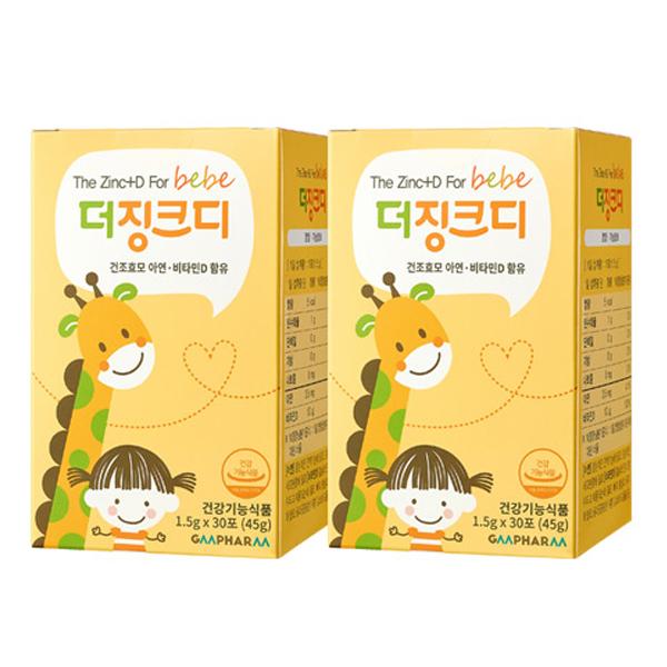 지엠팜 더징크디 유아아연, 45g, 2개