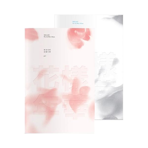 방탄소년단 미니앨범 3집 : 화양연화 PT.1 (White + Pink) 2종 세트