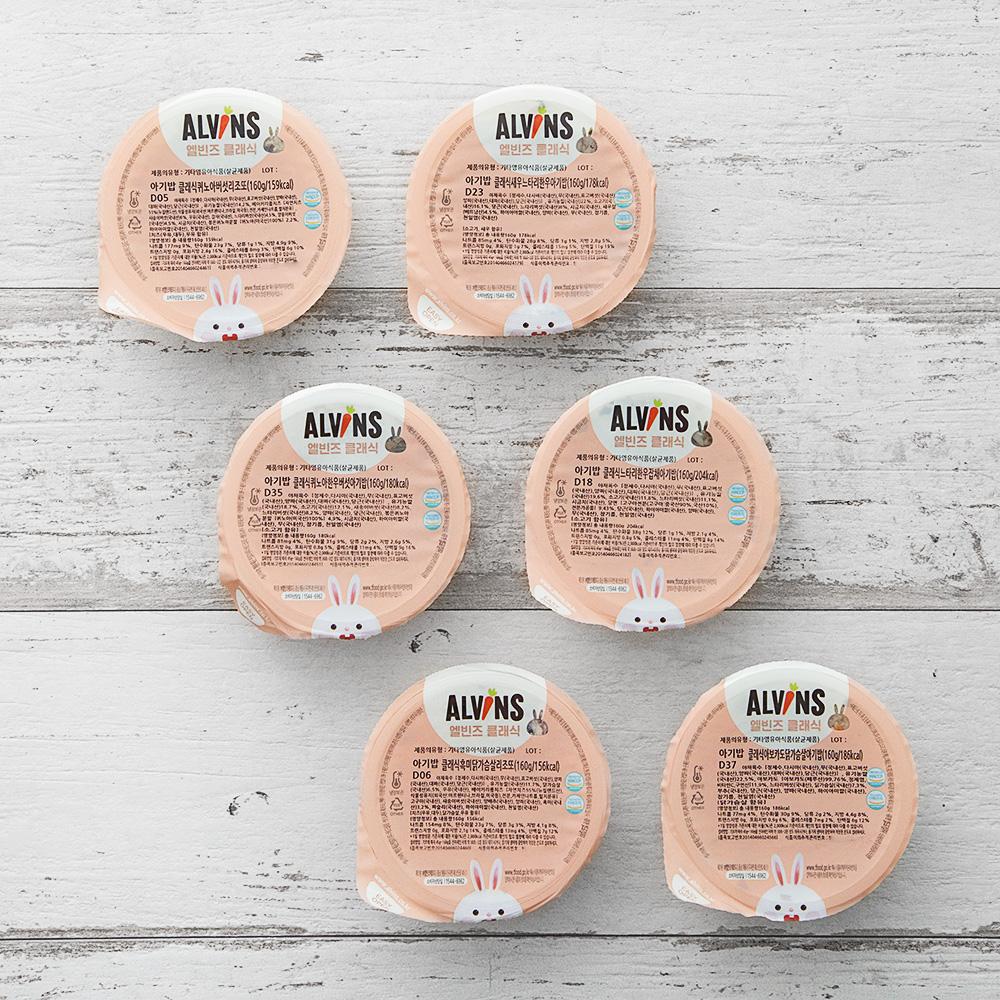 엘빈즈 클래식 냉장 이유식 아기밥4단계(만13개월이상) C세트, 160g, 6팩