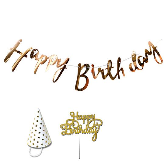 베이비베이커리 DIY 생일축하 켈리그라피 가랜드 + 꼬깔 토퍼세트, 혼합 색상, 1세트