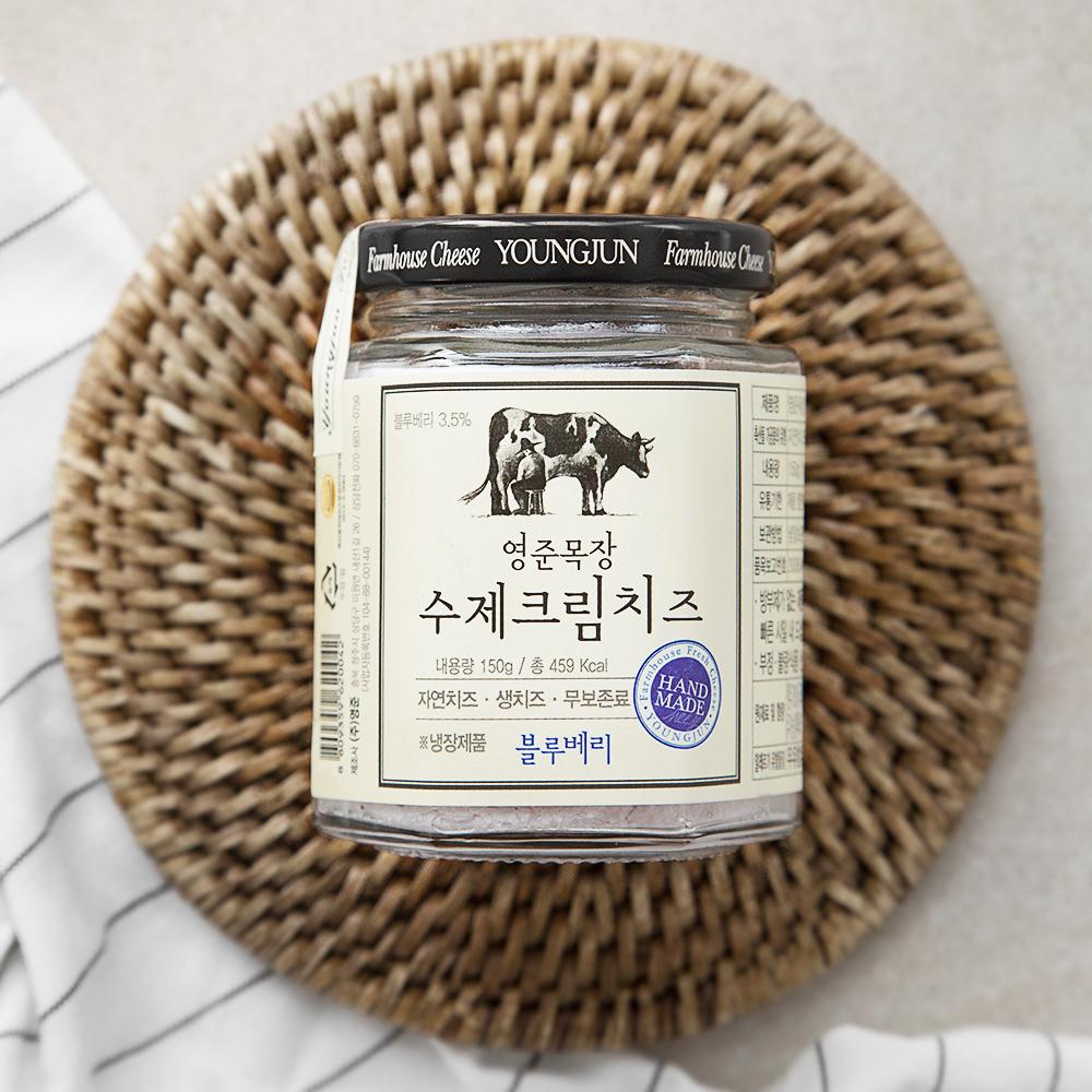 [영준목장] 영준목장 수제크림치즈 블루베리, 150g, 1개 - 랭킹5위 (11500원)