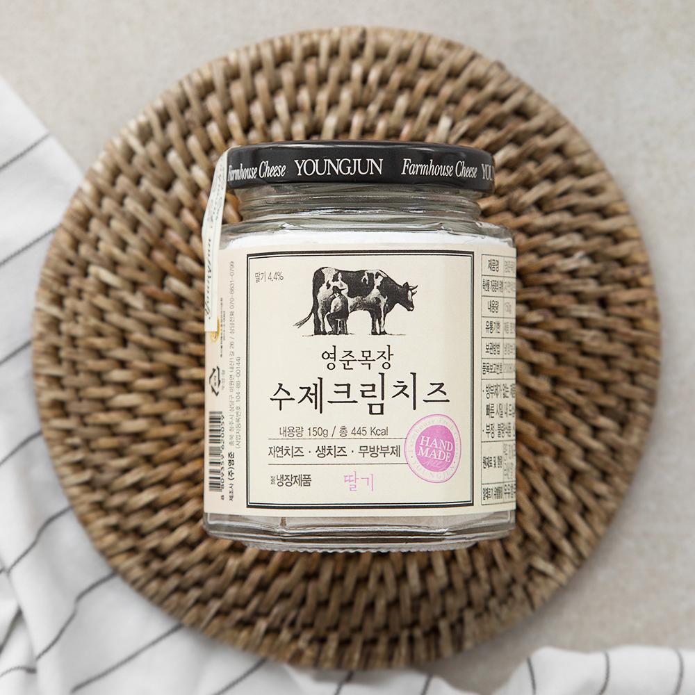 [영준목장] 영준목장 수제크림치즈 딸기, 150g, 1개 - 랭킹1위 (11500원)