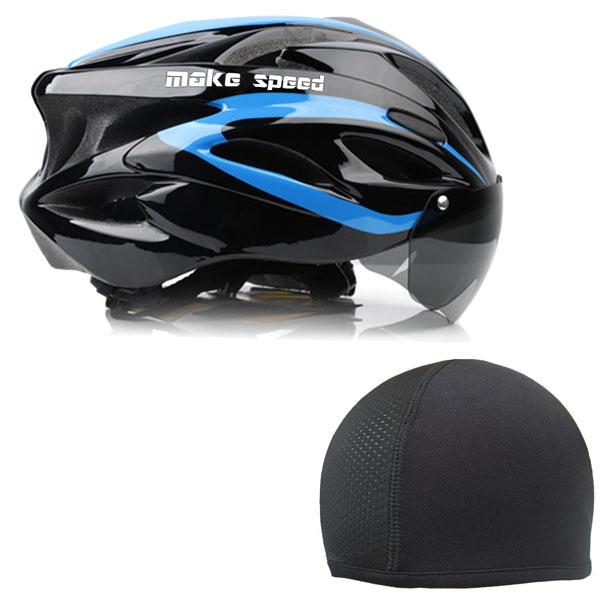 BC make speed 자전거 고글헬멧 블랙 그레이 + 이너쿨캡 블루