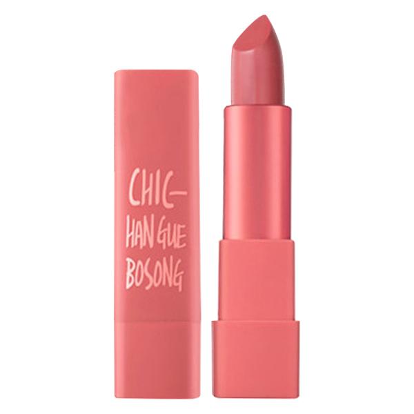 맥퀸뉴욕 에어키스 립스틱 3.5g, 시크한거 보송, 1개