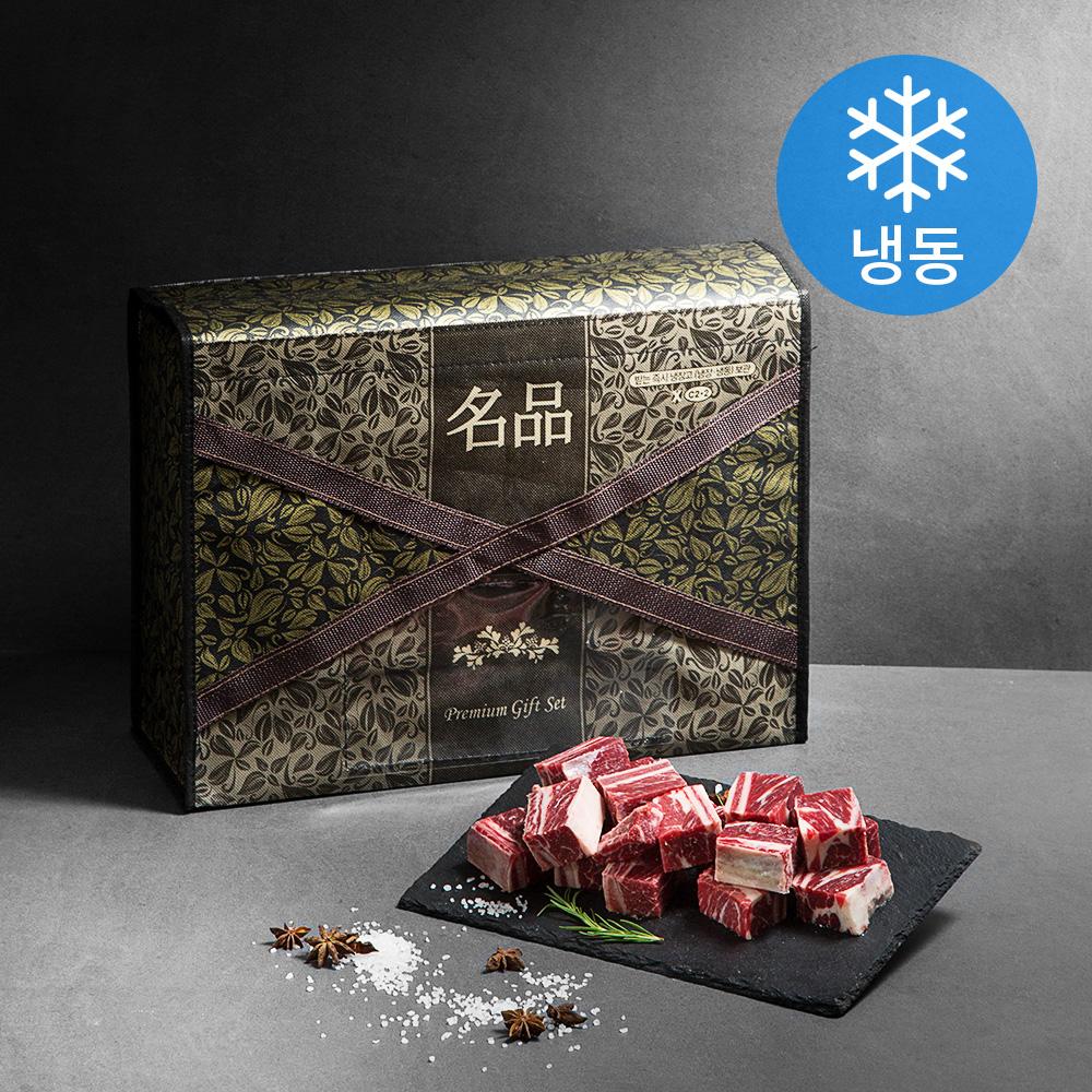 미국산 찜갈비 선물세트 (냉동) + 부직포가방, 3.2kg, 1세트