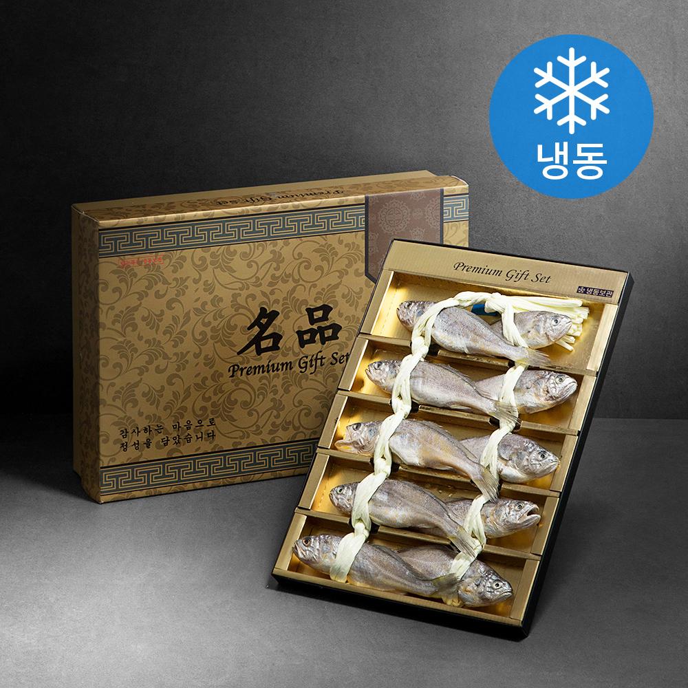 [오가굴비] 특 오가 굴비 세트 10미 + 부직포가방 (냉동), 1.2kg, 1개 - 랭킹5위 (99000원)