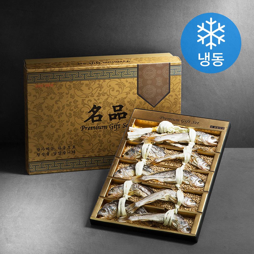 국산 보리굴비 10미 (냉동), 550g, 1개
