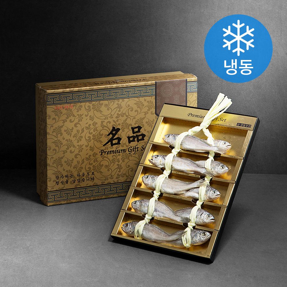 법성포 영광 봄굴비 선물세트 10미 + 부직포 가방 (냉동), 0.9kg, 1개
