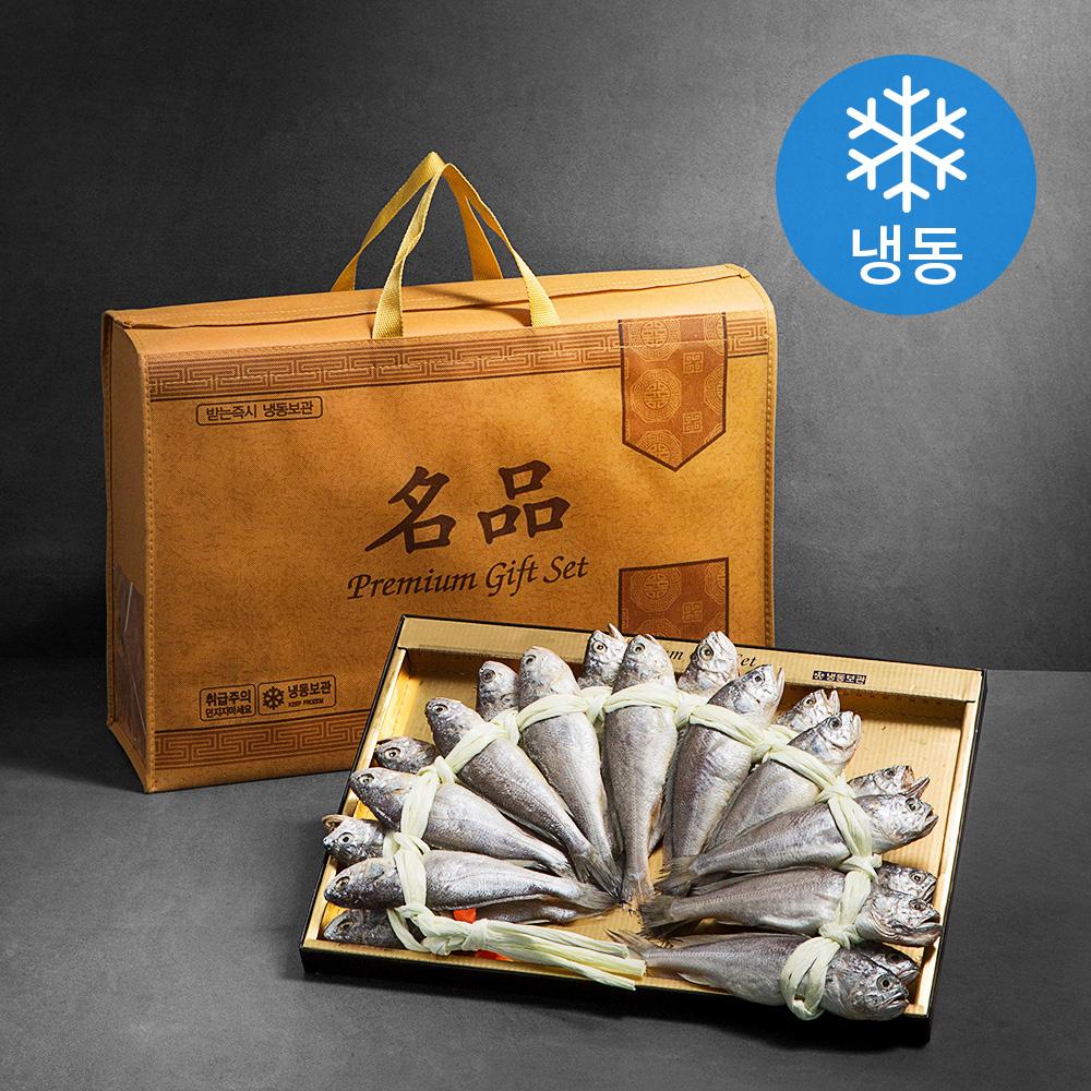 장대굴비 선물세트 20미 + 부직포가방, 2kg, 1개