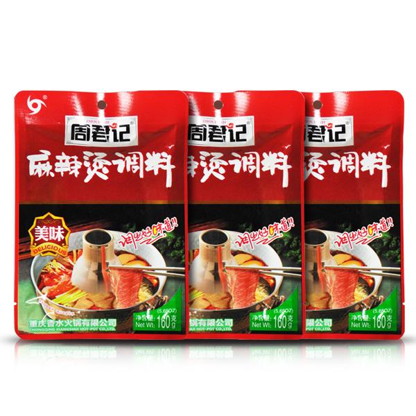 주군기 마라탕 스프 소스, 160g, 3개