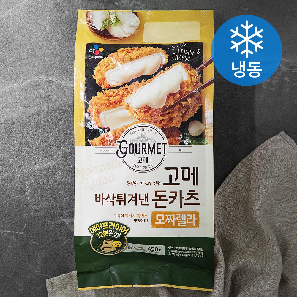 고메 바삭튀겨낸 모짜렐라 돈카츠 (냉동), 450g, 1개